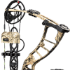 Hoyt PowerMax package