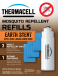 THERMACELL REFILL PACK-EARTH SCENT